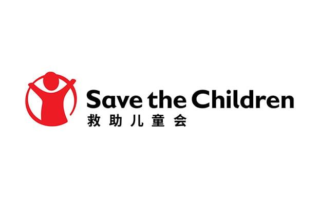 Save The Children China Logo