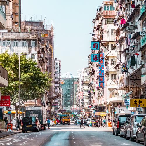 Global Security Bulletin | Hong Kong | Collinson