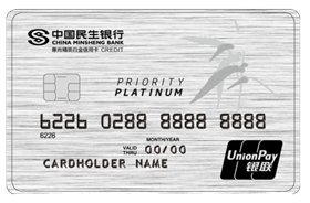 Collinson partners with UnionPay to offer LoungeKey